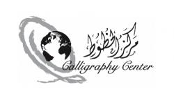 Calligraphy Center logo image