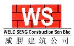 WELD SENG CONSTRUCTION logo image